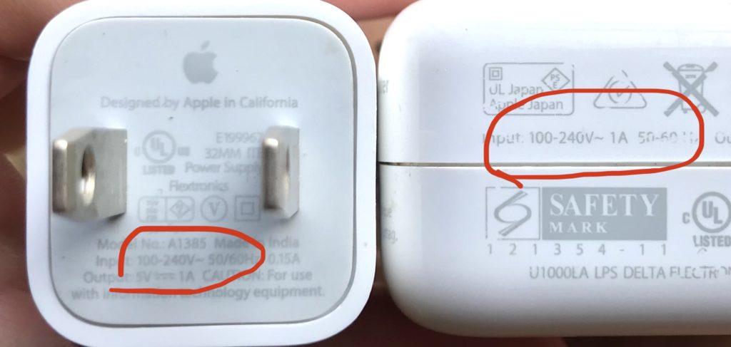 充電器の対応電圧100-240Vを示す写真